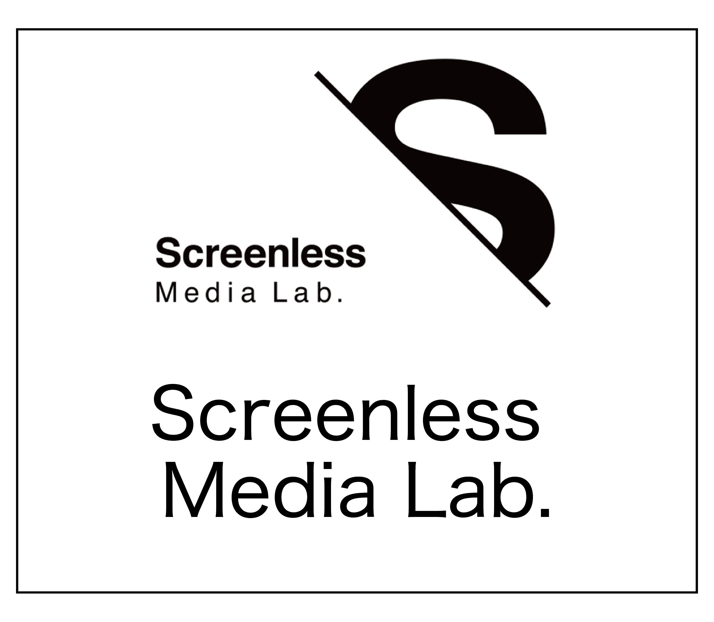 Screenless Media Lab.